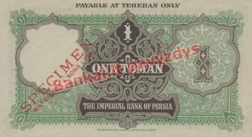 1 Tomano banknoto galinė pusė