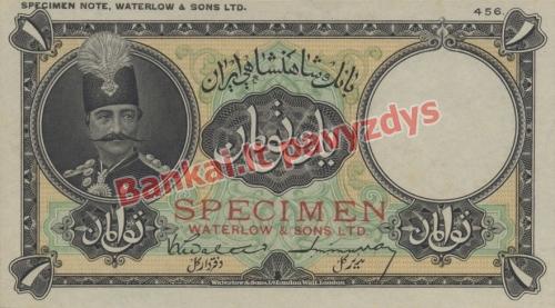 1 Tomano banknoto priekinė pusė