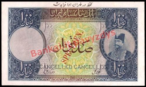 100 Tomanų banknoto priekinė pusė