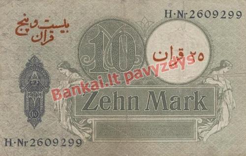 25 Kran  banknoto galinė pusė