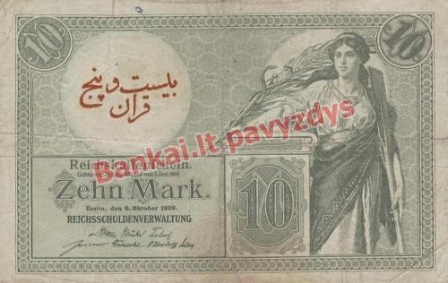 25 Kran  banknoto priekinė pusė