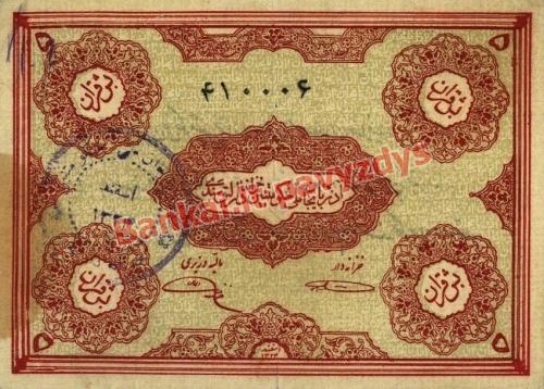 5 Kransų banknoto priekinė pusė