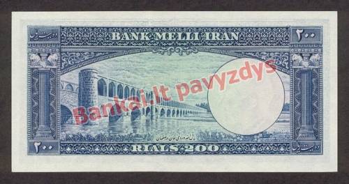 200 Rialų banknoto galinė pusė