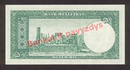 50 Rialų banknoto galinė pusė