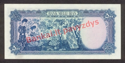 500 Rialų banknoto galinė pusė