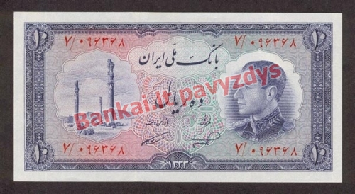 10 Rialų banknoto priekinė pusė