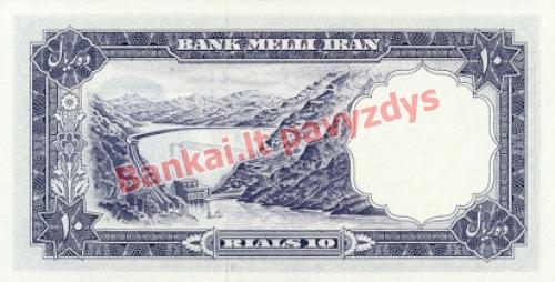 10 Rialų banknoto galinė pusė