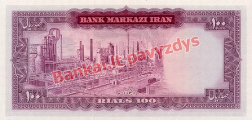 100 Rialų banknoto galinė pusė