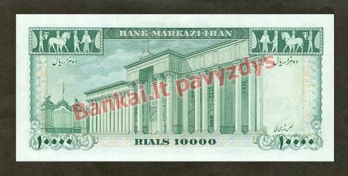 10000 Rialų banknoto galinė pusė