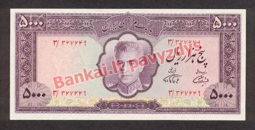5000 Rialų banknoto priekinė pusė