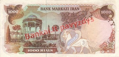 1000 Rialų banknoto galinė pusė