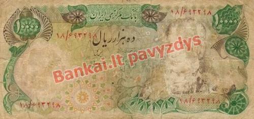 10000 Rialų banknoto priekinė pusė