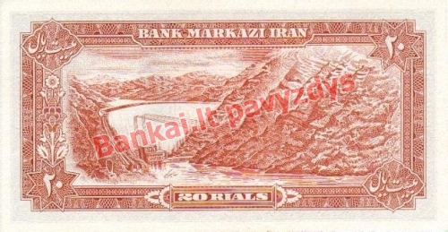 20 Rialų banknoto galinė pusė