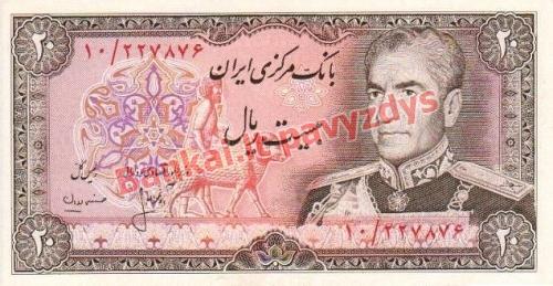 20 Rialų banknoto priekinė pusė