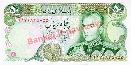 50 Rialų banknoto priekinė pusė
