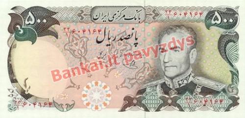 500 Rialų banknoto priekinė pusė
