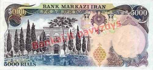 5000 Rialų banknoto galinė pusė