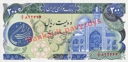 200 Rialų banknoto priekinė pusė