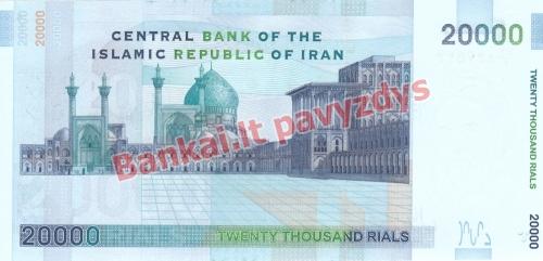 20000 Rialų banknoto galinė pusė