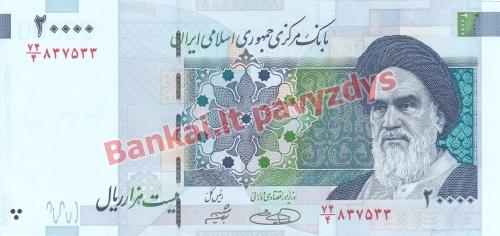 20000 Rialų banknoto priekinė pusė