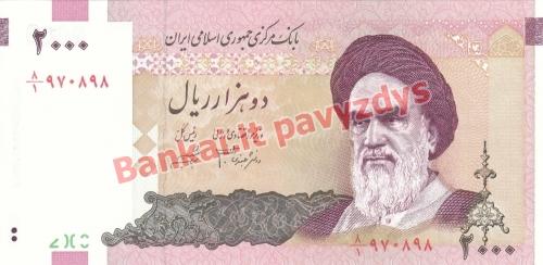 2000 Rialų banknoto priekinė pusė