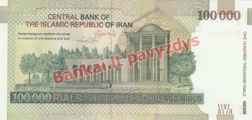 100000 Rialų banknoto galinė pusė