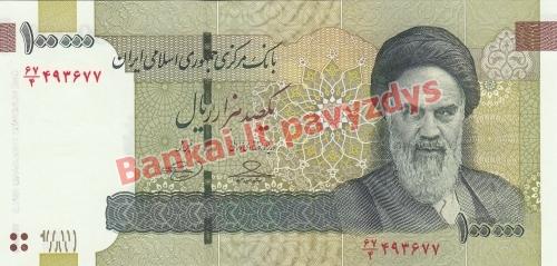 100000 Rialų banknoto priekinė pusė