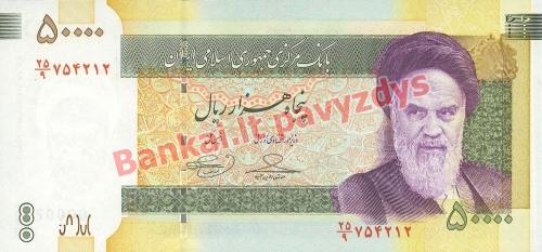 50000 Rialų banknoto priekinė pusė