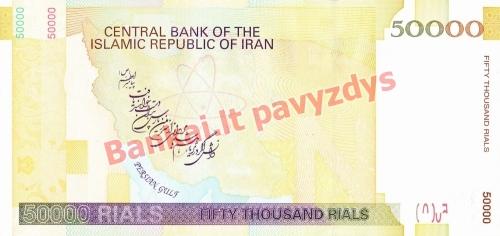 50000 Rialų banknoto galinė pusė