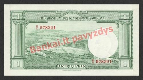 1 Dinaro banknoto galinė pusė