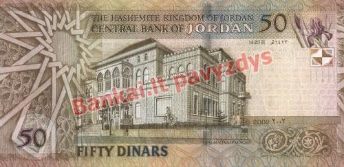 50 Dinarų banknoto galinė pusė
