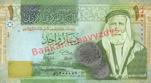 1 Dinaro banknoto priekinė pusė