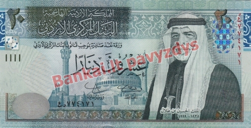 20 Dinarų banknoto priekinė pusė