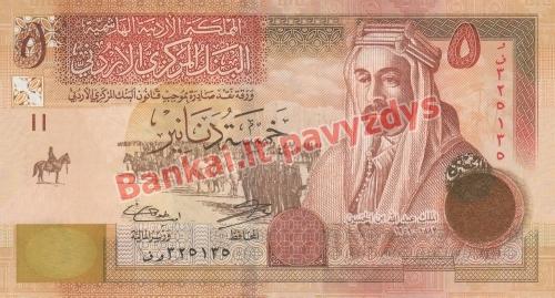 5 Dinarų banknoto priekinė pusė