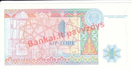 1 Tengės banknoto galinė pusė