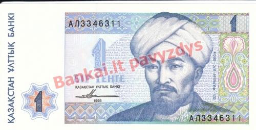 1 Tengės banknoto priekinė pusė