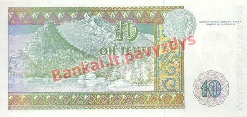 10 Tengių banknoto galinė pusė