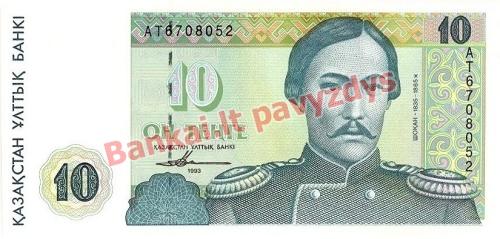 10 Tengių banknoto priekinė pusė