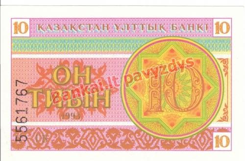 10 Tyinų banknoto priekinė pusė