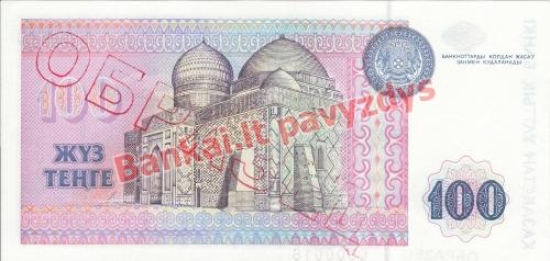 100 Tengių banknoto galinė pusė