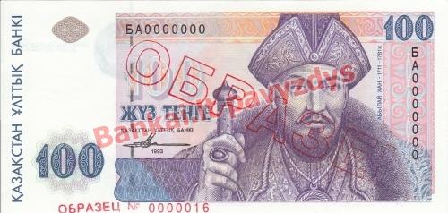 100 Tengių banknoto priekinė pusė