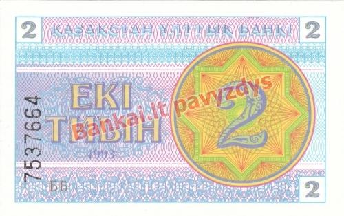 2 Tyinų banknoto priekinė pusė