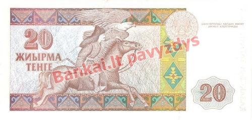 20 Tengių banknoto galinė pusė
