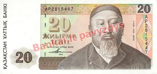 20 Tengių banknoto priekinė pusė