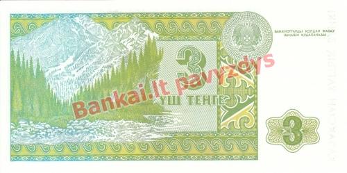 3 Tengių banknoto galinė pusė