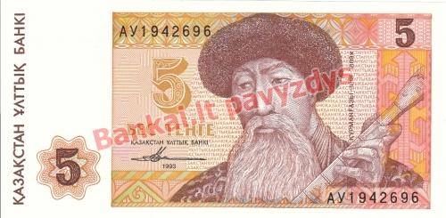 5 Tengių banknoto priekinė pusė