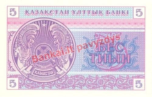 5 Tyinų banknoto galinė pusė