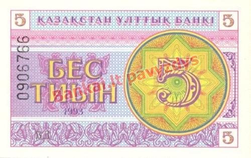 5 Tyinų banknoto priekinė pusė