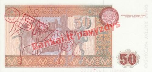 50 Tengių banknoto galinė pusė