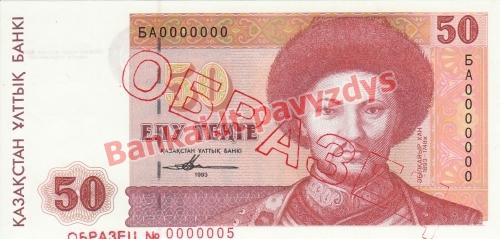50 Tengių banknoto priekinė pusė